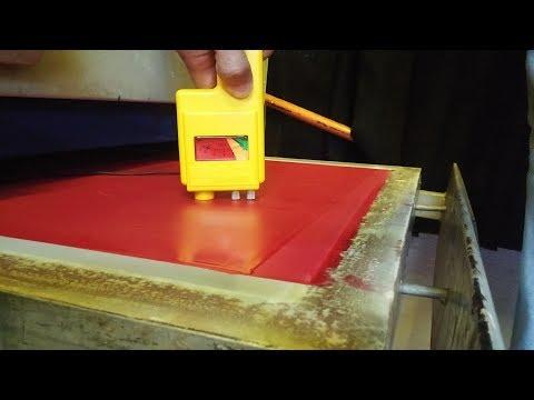 Moisture Meter   Screen Printing in 1 Minute